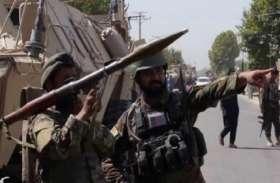 अफगानिस्तानः  आतंकी हमले में 10 से अधिक लोगों की मौत