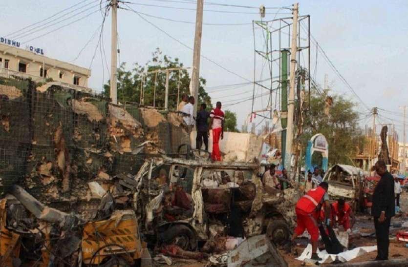 सोमालिया बम ब्लास्ट में अब तक 58  लोगों की मौत