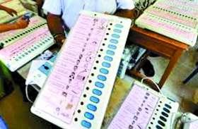 Chhattisgarh Election: धमतरी विधानसभा के 255 बूथों में मतदान के लिए लगेगी दो-दो मशीनें