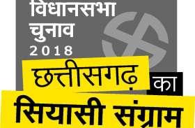 इन सीटों को जीतने राजनाथ, योगी आदित्यनाथ, मनोज तिवारी की होंगी सभाएं, राहुल गांधी का भी हो सकता है रोड शो