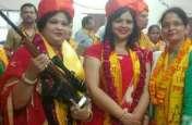 BREAKING दिवाली पर फायरिंग करने वाली भाजपा नेत्री के खिलाफ मुकदमा दर्ज