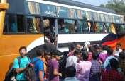 एसी बसों में 250 की जगह वसूले 300 रुपए, बस ऑपरेटर पर लगाया जुर्माना