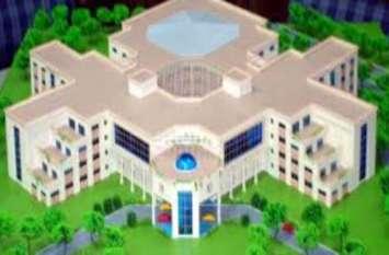 यूपी के इस जिले को मिला मेडिकल कॉलेज का तोहफा, जल्द होगा शिलान्यास