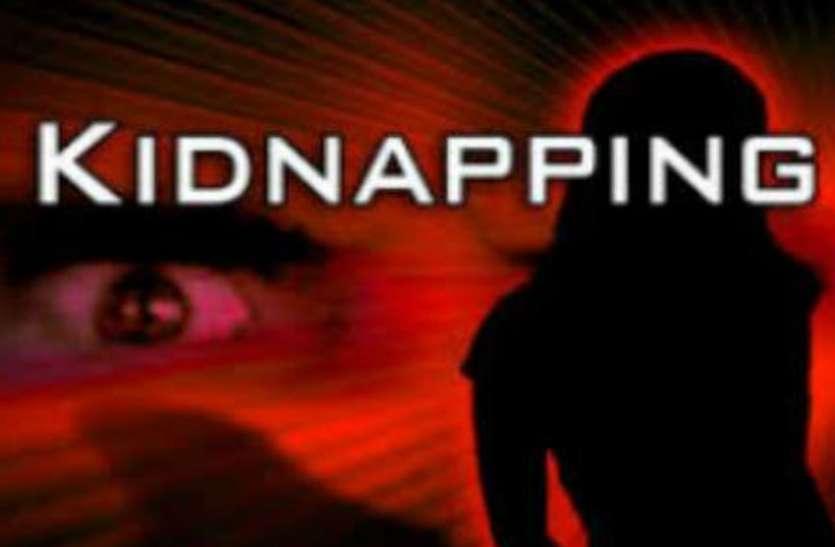 युवती के अपहरण की ऐसी स्टोरी, जिसने उड़ाए पुलिस के होश, परिवार वाले आए तो हुआ बड़ा खुलासा