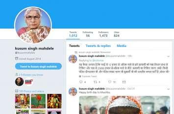 Breaking News - मंत्री कुसुम महदेले का नरेंद्र सिंह तोमर पर बड़ा हमला, सवाल जीते हुए प्रत्याशी का टिकट क्यों काटा
