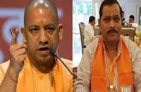 बीजेपी विधायक ने फिर आलापा बगावती सुर, CM योगी को लेकर कही चौंका देने वाली बात, बीजेपी में मचा हड़कंप