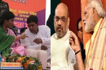 अनुप्रिया पटेल के करीबी UP के नेता ही भाजपा सांसद को हराने में जुटे, अभी से खोल दिया मोर्चा