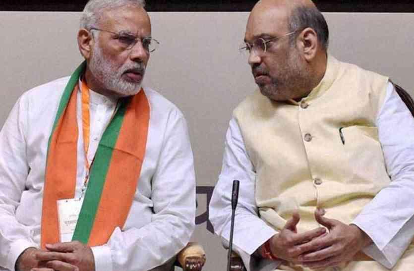 ..राजस्थान के दावेदारों की निगाहें अब मोदी की मुहर पर, आज तय हो जाएगी BJP टिकटों पर नामों की सूची