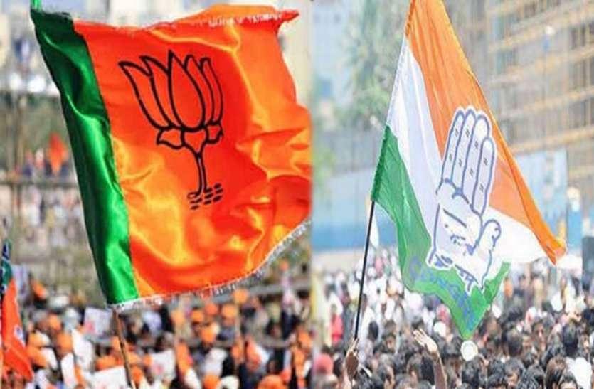 MP ELECTION 2018 : चुनाव आते ही ग्वालियर में आ जाते हैं यह अधिकारी,भाजपा में खुशी,कांग्रेस में हडक़ंप
