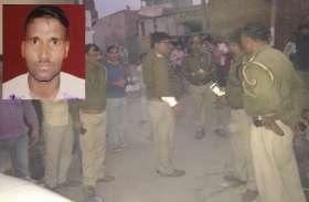 यूपी में दलित युवक की गोली मारकर हत्या, पुलिस प्रशासन में मचा हड़कंप