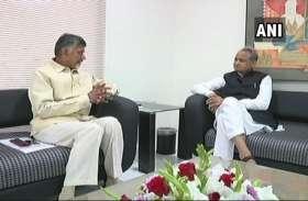विपक्ष की लामबंदी तेज, CM चंद्रबाबू नायडू ने 22 नवंबर को बुलाई भाजपा विरोधी मोर्चे पर अहम बैठक