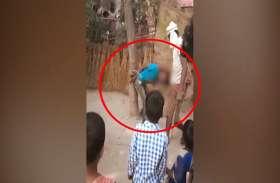 मासूम बच्चे के साथ ऐसी बेरहमी, पेड़ से बांधकर पीटता रहा शख्स और बच्चा मांगता रहा रहम की भीख