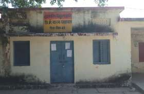 सरकार का कार्यकाल समाप्त पर छात्रावास का नहीं हुआ जीर्णोद्धार