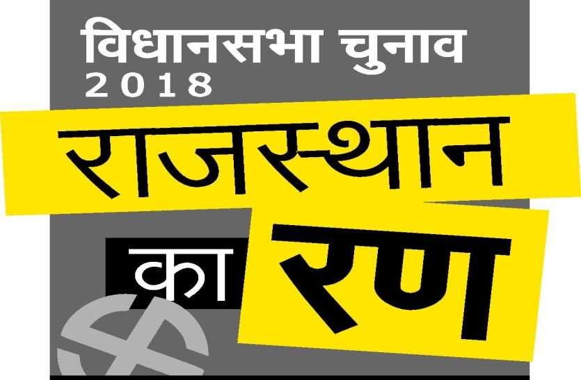 टिकट लिए फिर दिल्ली की दौड़, दावेदार चूम रहे नेताओं की चौखट