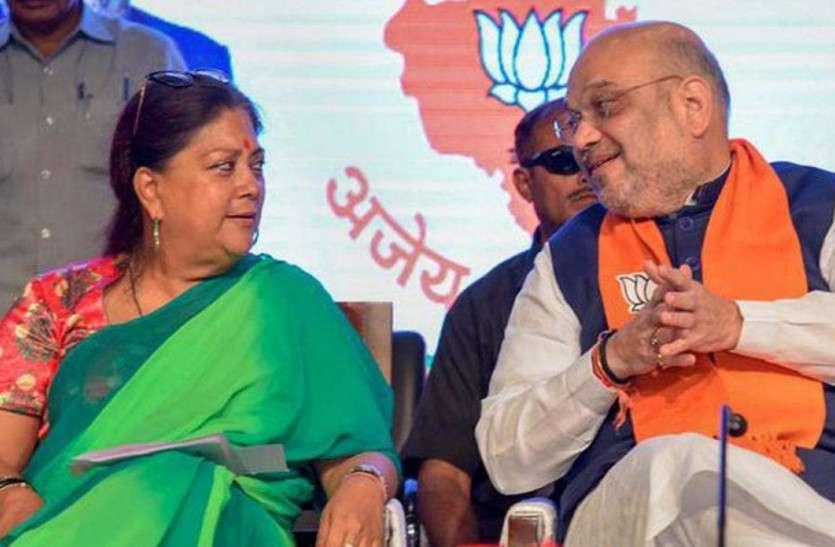 भाजपा ने जीत की चाहत में काटे मंत्रियों और विधायकों के टिकट