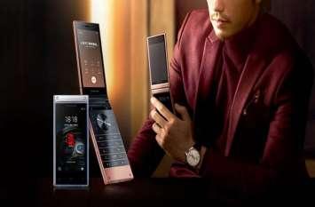 तहलका मचा देगा सैमसंग का ये डबल स्क्रीन वाला स्मार्टफोन