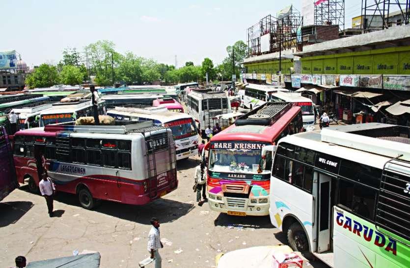 चुनाव के लिए पुलिस को चाहिए 245 वाहन, 17 दिन परेशान होंगे यात्री
