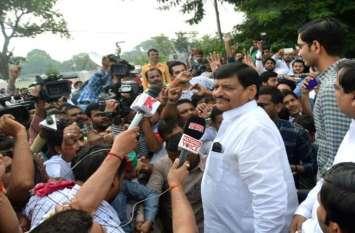 प्रसपा लोहिया में शामिल हुआ यह पूर्व आईपीएस अफसर, शिवपाल यादव ने पार्टी में कराया ज्वॉइन