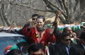 तेलंगाना विधानसभा चुनाव: राहुल से पहले 23 नवंबर से चुनाव प्रचार में कूदेंगी सोनिया गांधी