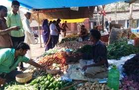 समस्याओं के साये में सब्जी बाजार