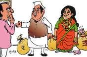 Chhattisgarh Election : बस्तर के 23 प्रत्याशियों में 6 की पत्नी करोड़पति, 31 अपने पतियों से भी अमीर