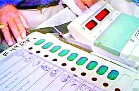 Chhattisgarh Election Live percentage :  जानिए बस्तर में किस विधानसभा में कितने प्रतिशत हुआ मतदान