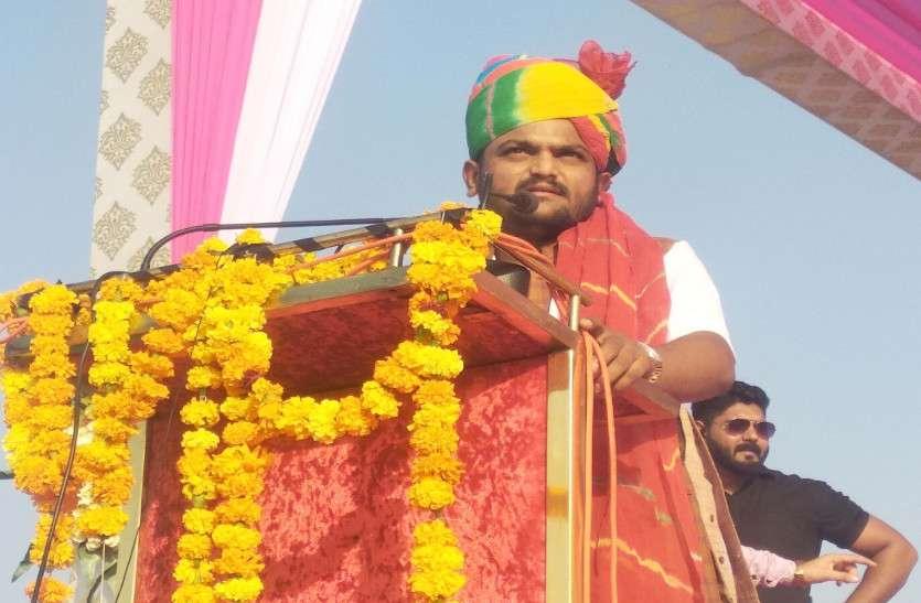 हार्दिक पटेल ने राजस्थान में भरी हुंकार
