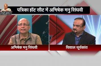 पत्रिका हॉट सीट में विशाल सूर्यकांत के साथ कांग्रेस नेता अभिषेक मनु सिंघवी-2
