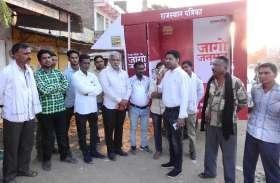 #ShuddhKaYuddha:केशवरायपाटन विधानसभा : स्वच्छ छवि वाले प्रत्याशियों को चुनने व मतदान करने की शपथ