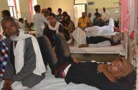 आखिर क्यों डेंगू के डंक से नहीं उभर पा रही नैनसिंह की नगरी