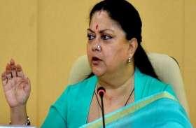 भाजपा की पहली सूची में शामिल नहीं हुआ CM राजे का सबसे 'ताकतवर मंत्री', टिकट मिलेगा या नहीं इस पर अभी संशय बरकरार!