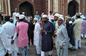 ताजमहल पर नमाज के लिए इस आदेश से मुस्लिम समाज में आक्रोश, दिया गया ज्ञापन