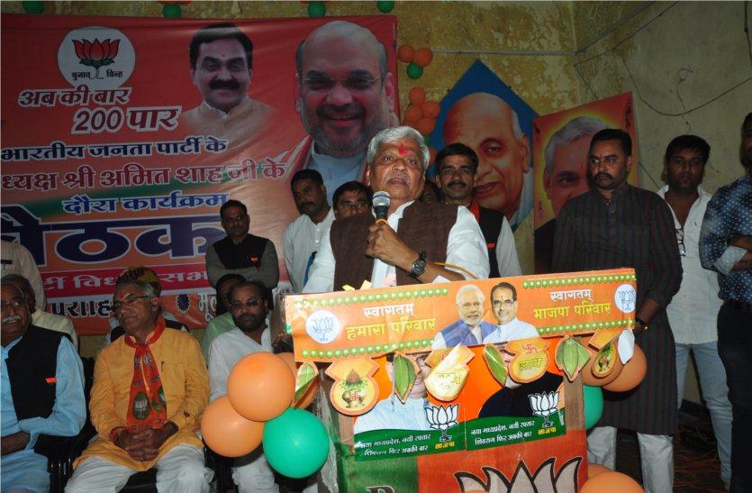 MP ELECTION 2018 - भाजपा के इस नेता किया दावा, मना लेंगे रूठों को