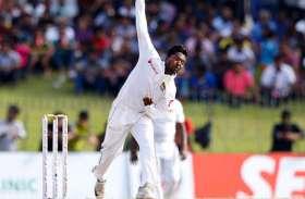 हेराथ के संन्यास के बाद श्रीलंका को एक और बड़ा झटका, अकीला पर संदिग्ध गेंदबाजी का आरोप