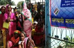 छत्तीसगढ़ विधानसभा चुनाव: वोट देने महिलाओं की लगी लंबी कतार, देखें वीडियो