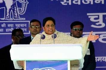 मायावती ने तैयार की रणनीति, बीजेपी के साथ कांग्रेस डरी