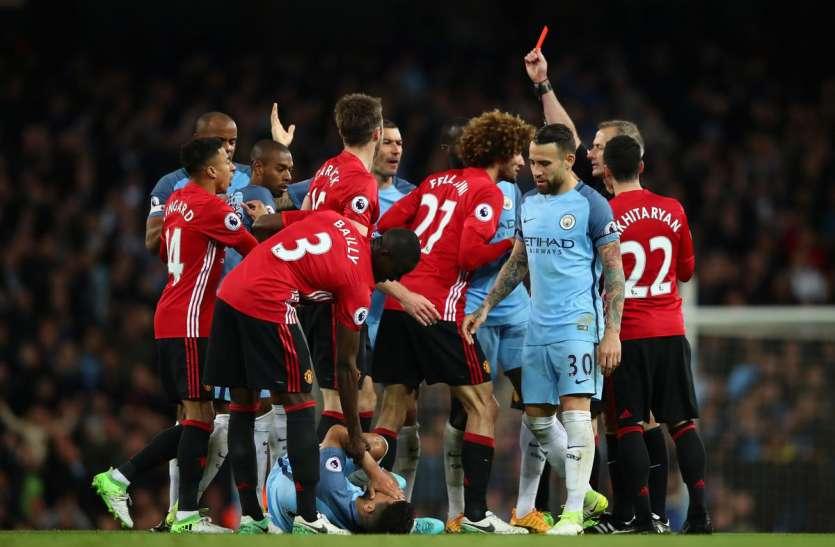 Premier League :  सिटी ने 3-1 से जीती मैनचेस्टर डर्बी