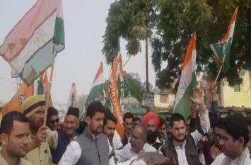 राहुल गांधी के इस कदम के बाद उत्तर प्रदेश कांग्रेस में आई नई जान, सड़क पर उतरकर नेताओं ने किया यह काम