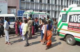 बांसवाड़ा : गंभीर हालत में रैफर रोगी की एंबुलेंस में मौत, अस्पताल में परिजनों ने किया हंगामा