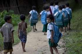 ये बच्चे स्कूल ले जाते हैं ऐसा सामान, कोई बंदूक भी नहीं रोक सकती इनका रास्ता