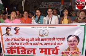 उत्तर प्रदेश महिला कांग्रेस ने क्यों कहा योगी मोदी शर्म करो