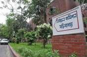 बांग्लादेश: निर्वाचन आयोग ने टाली आम चुनाव की तारीख, अब इस दिन तक कर सकेंगे नामांकन