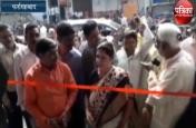 भाजपा सरकार ने लगाई 80 प्रतिशत अवैध खनन पर रोक : मंत्री अर्चना पांडेय