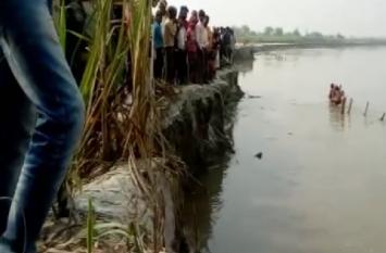 बाढ़ के बाद गंगा के कटान से हजारों बीघा खेती गंगा में समाई, देखें वीडियो