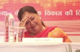 झालरापाटन से मुख्यमंत्री वसुंधरा राजे और खानपुर से नरेन्द्र नागर फिर से होंगे चुनावी रण में