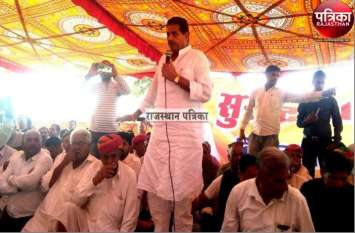 VIDEO : जलदाय मंत्री गोयल बोले : पार्टी ने मेरा टिकट काटकर किया धोखा
