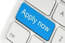 NCL Recruitment 2018 : 441 पदों के लिए आवेदन करने के लिए आज है अंतिम दिन