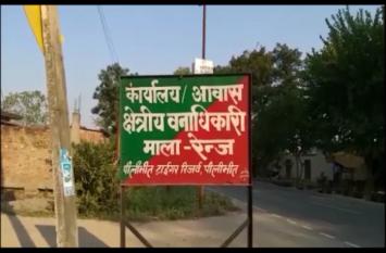 टाइगर का हमला, ग्रामीण घायल, क्षेत्रवासियों में आक्रोश