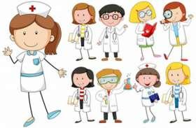 नर्सिंग स्टाफ का तैयार करना होगा डाटाबेस