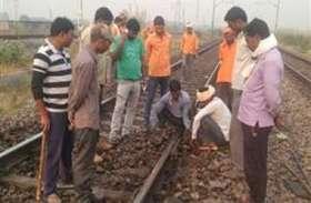 फिर रेलवे की पटरी चटकी मिली, सतर्कता से एक्सप्रेस ट्रेनें रोकी गयी, अनहोनी बची